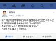 김진태.png