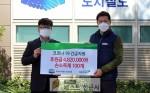 한국노총공공연맹 대구도시철도노동조합(위원장 신기수)은 4월 14일(화) 오전 10시 초록우…