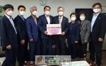 한국농축산연합회(30개단체)는 지난 17일 오전 대구시청 별관에서 임영호 한국농축산연합회장…