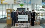 국립대구과학관(관장 김주한)은 17일 코로나19(COVID-19) 감염 우려로 가정에 머무…